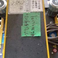 【F-74】共和製カートシーラーS8③
