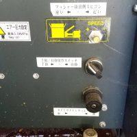 【F-73】共和製ケースエレクターF104 ④