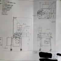 【F-71】ダルトン製微粉砕機④