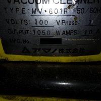 【F-75】アマノ製産業用掃除機MV-601R② - 編集済