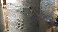 【F-82】アマノ製集塵機PiA-45M①