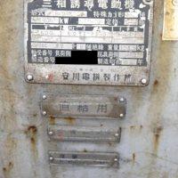 【F-89】松島機械製ブロアーMOTODRIVE③ - 編集済