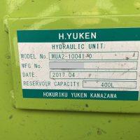 油研工業製ペットボトル圧縮梱包機及び結束機 (6)