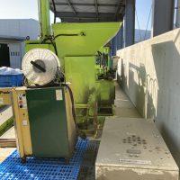 油研工業製ペットボトル圧縮梱包機及び結束機 (1)表紙