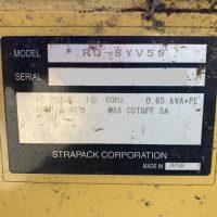 油研工業製ペットボトル圧縮梱包機及び結束機 (2)